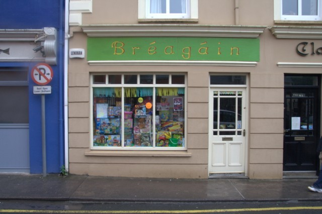 Bréagáin shop in Dingle