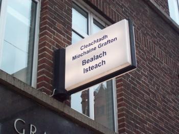 Irish office sign