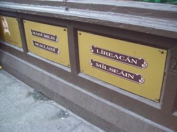 Irish sign on sweets shop, Temple Bar, Dublin.